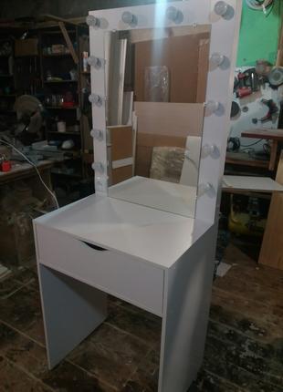 Стол для визажиста с лампами в комплекте НОВЫЙ