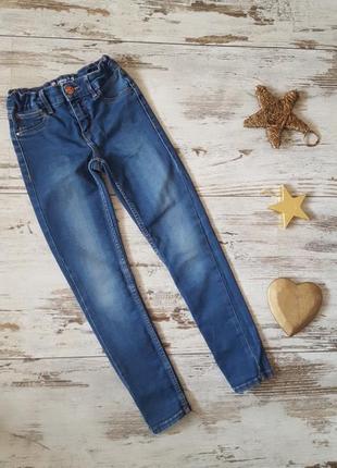 Скины джинсы