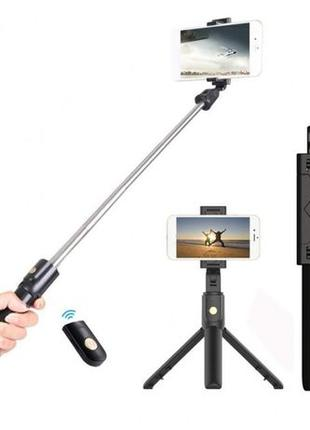 Монопод трипод Wireless Tripod K07 Bluetooth Black селфи палка