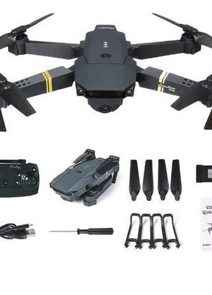 Квадрокоптер Eachine E58 дрон с Wi-fi и камерой 720P