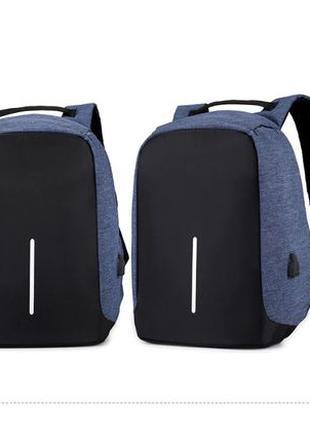 Рюкзак для ноутбука, рюкзак для путешествий рюкзак с выходом п...