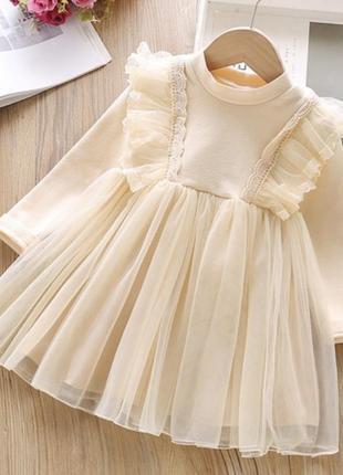 Платье нарядное фатин шикарное