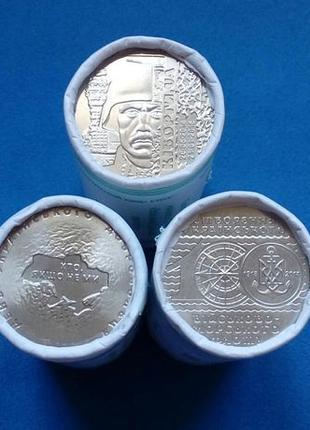"""Набор из 3 роллов монет НБУ: """"Киборг""""+""""Доброволец""""+""""Флот"""""""