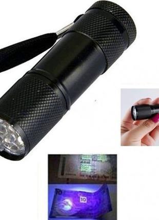 Мини фонарь фонарик ультрафиолетовый на батарейках для обнаруж...
