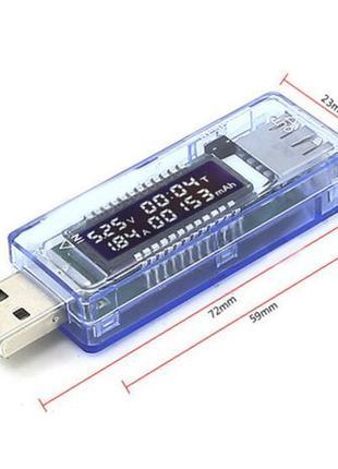 USB тестер, измерение емкости, тока, напряжения