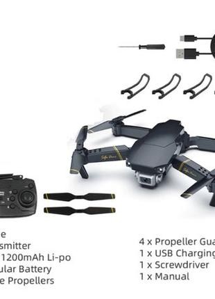 Дрон EXA с камерой 480P FPV Квадрокоптер Wi-fi