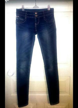 Стильные джинсы miss sister