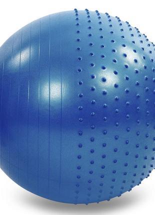 Мяч надувной для фитнеса полумассажный 2в1 85см Zelart FI-4437-75