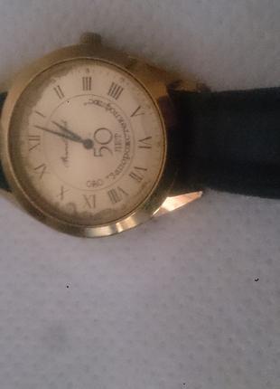 Часы наручные мужские механика специально для Юбилея