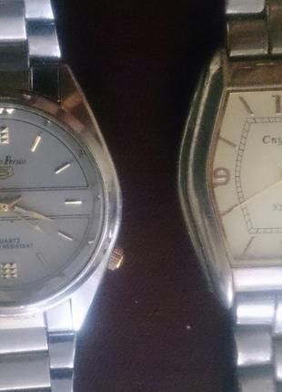 Часы наручные мужские СПУТНИК и Philip PERSIO