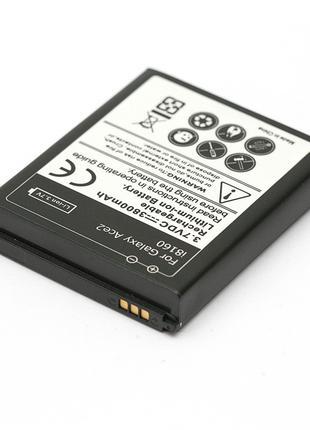 Аккумулятор Samsung i8160 (EB425161LU) 3800mAh