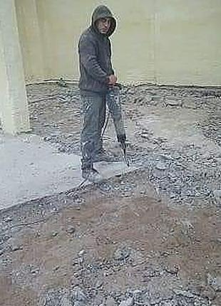 Демонтаж любой сложности также мантаж заливка бетона
