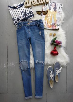 Актуальные джинсы скини с рваностями №2max.