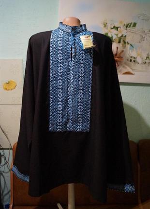 Рубашка-вышиванка мужская р.60