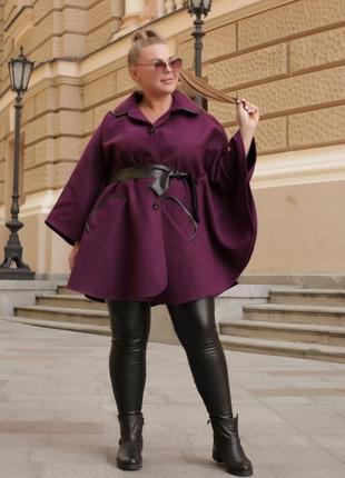 Кашемировое пальто пончо женское свободное короткое с поясом б...
