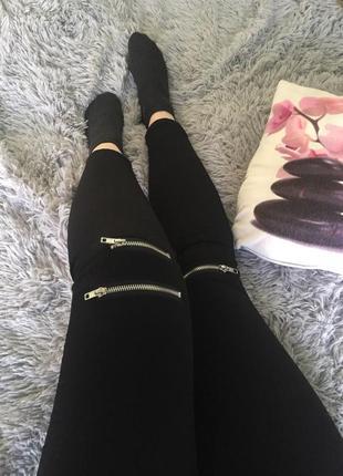 Женские стильные штаны
