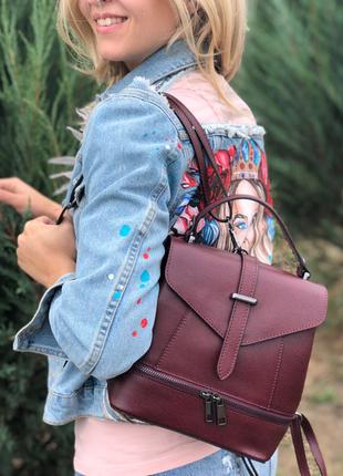 Итальянский рюкзак-сумка из натуральной кожи. бордовый