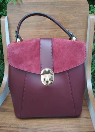 Замечательная кожаная сумка-рюкзак с замшевыми вставками. итал...