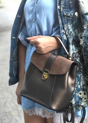 Замечательная кожаная сумка-рюкзак с замшевыми вставками. италия.