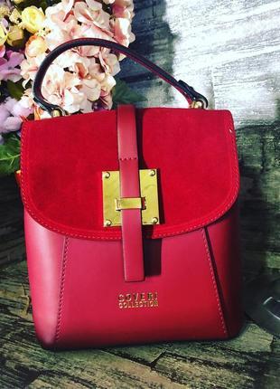 Красивая, модная сумка-трансформер.