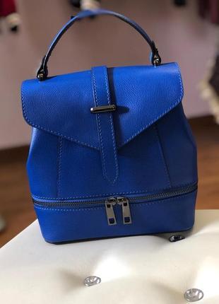 Яркая, красивая сумочка-рюкзак