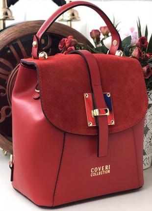 Красивая, модная сумка-рюкзак coveri collection.