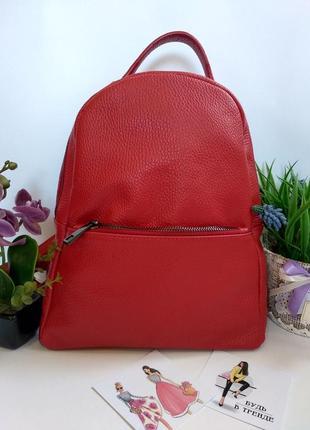 Лёгенький и удобный кожаный рюкзак