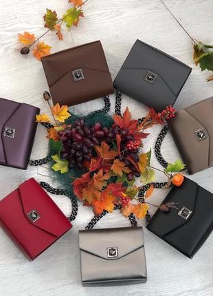 Крутые кожаные сумочки из новой коллекции