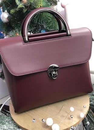 Стильная кожаная сумка-портфель