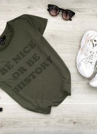 Крутая футболка с надписью хаки atmosphere