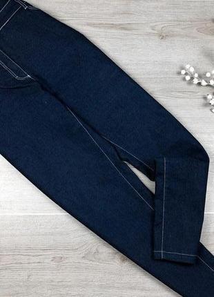 Крутые зауженные укорочение джинсы