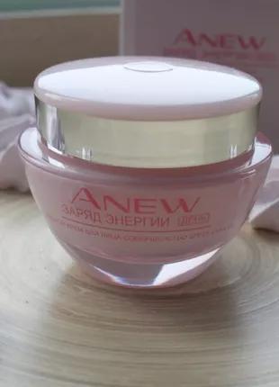 Avon Anew дневной крем для лица «Заряд энергии. Совершенство» Spf