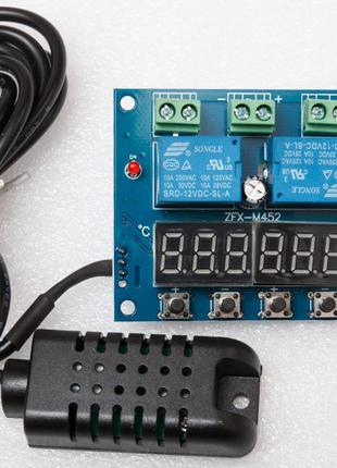 Контроллер влажности, температуры XH-M452 (ZFX-M452)