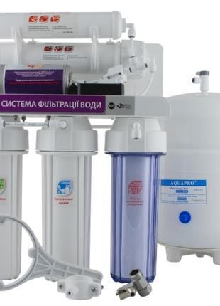Фильтр для очистки воды RAIFIL GRANDO 6+ Магазин,Оригинал,Подарок