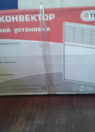 Продам,  конвектор Термия ЭВНА - 2,0/230 С2М, Б/у