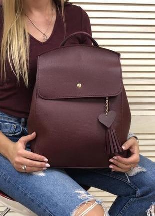 Женский базовый бордовый рюкзак трансформер бордовая сумка гор...