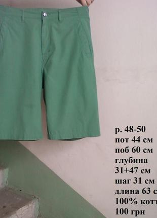 Шорты шортики капри бриджи зеленые с высокой талией посадкой р...