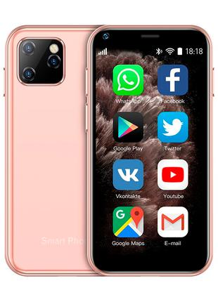 Servo XS11 pink