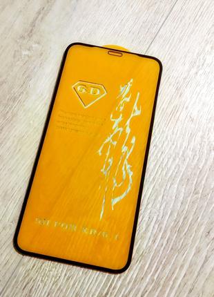 Защитное стекло 6d iPhone Xr