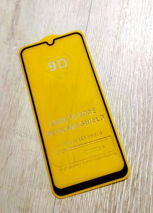 Защитное стекло 9d Samsung M30s