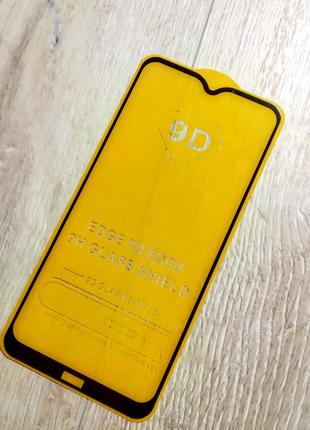 Защитное стекло 9d Xiaomi Redmi 8