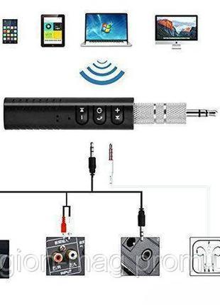 Bluetooth аудио адаптер Sonmax Aux 3.5 мм Black , ресивер , AU...