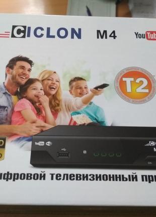 Цифровой тюнер Т2 приемник телевизионный приставка CICLON M4