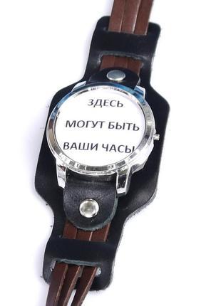 Ремешок для часов wb-24