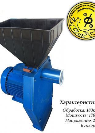 Зернодробилка ЭЛИКОР-1 исполнение 3 (зерно и початки кукурузы)