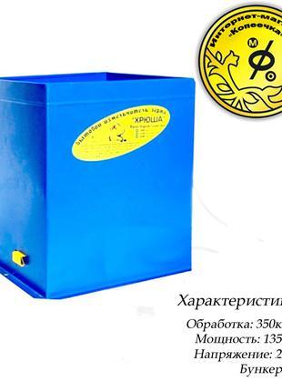 Зернодробилка зерна Хрюша 350