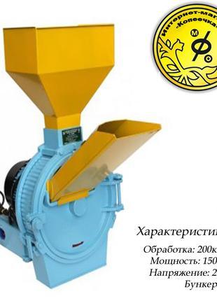 """Измельчитель кормов """"ИКОР-01"""""""