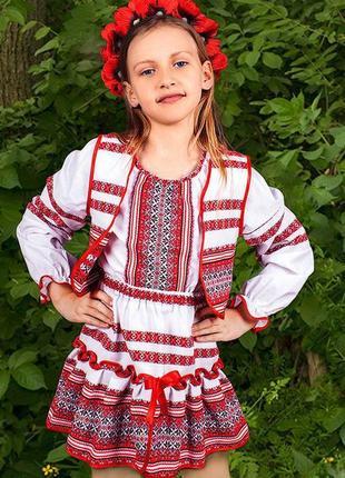 Национальный костюм для девочки 3-ка (блузка + юбка + жилетка)...