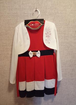 Распродажа! платье и болеро 7-9 лет