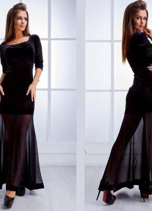 Велюровое платье с сеткой